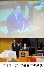 220502 02 第2回TICAD閣僚級会合開会式3_1