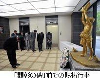 220714 1 外務省記念日における黙祷行事2