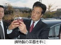 20101120_1