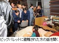 20110403fukushima