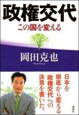 Book080618_3