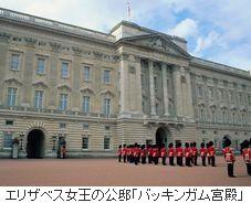 Buckingham_palace01