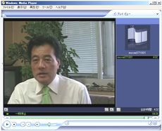 Video_message0710