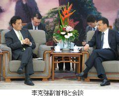 200807_china_1