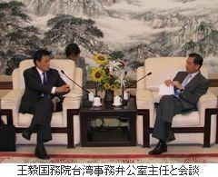 200807_china_2