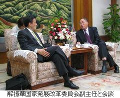 200807_china_3