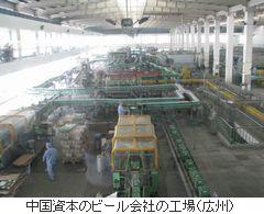 200807_china_5
